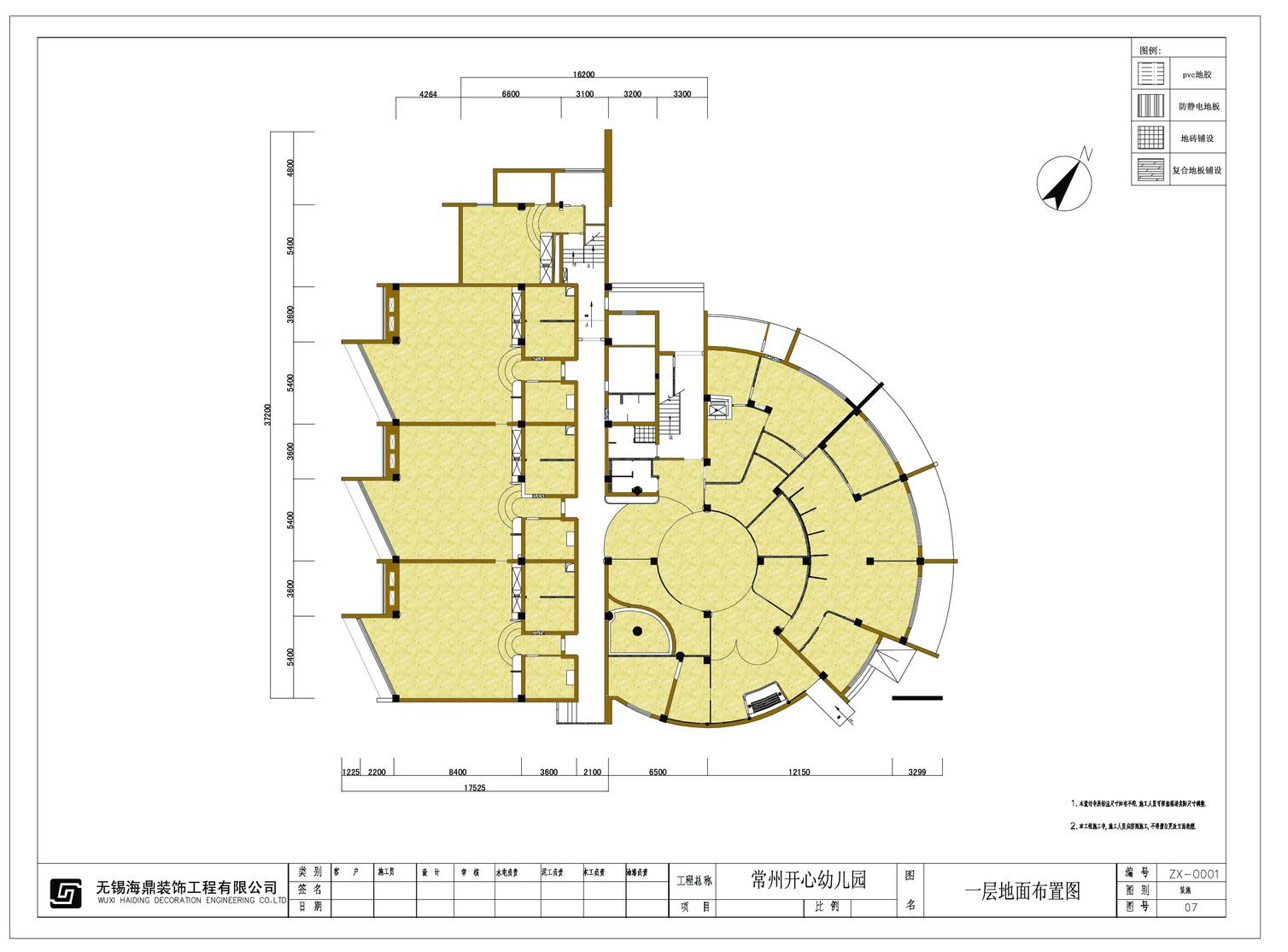幼儿园塑胶地板pvc地板设计效果图2